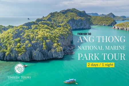 Ang Thong National Park Tour - 2 days / 1 night